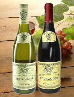 Louis ジャドブルゴーニュ red white wine set 02P01Sep13