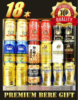 Snacks with five major domestic beer maker drink than premium beer dream auction party gift set 02P01Sep13