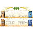 ビール アイテム口コミ第8位