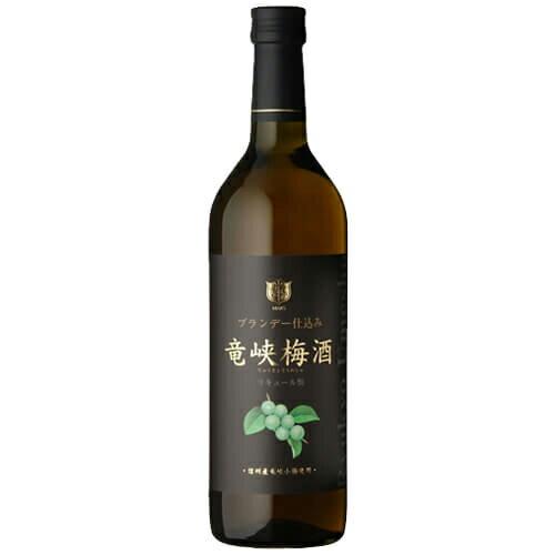 【本坊酒造】竜峡梅酒 ブランデー仕込み 14度 720ml