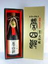 2007モンドセレクション最高金賞受賞【栄川酒造】榮四郎 大吟醸 720ml ALL10Feb09