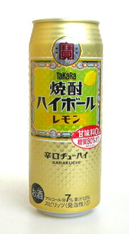 Takara shochu highball lemon dry Zhuhai 500 ml x 24 cans 1 case 02P01Sep13