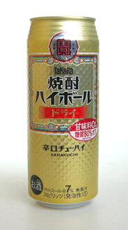 Takara shochu highball dry dry Zhuhai 500 ml x 24 cans 1 case 02P01Sep13