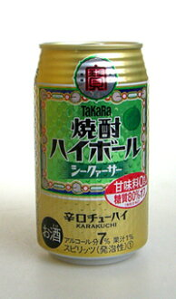 Takara shochu highball citrus spicy Chuhai 350 ml x 24 cans 1 case