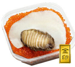 Eiichi seal production direct from rikuzen-gem of sea abalone shark fin salmon assortment makeup boxed frozen shipping 650 g