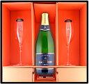 楽天ワイン紀行シャンパン&リーデル シャンパン グラス2脚セット ギフトボックス入り ブライダルや記念日ギフトにおすすめ!送料無料