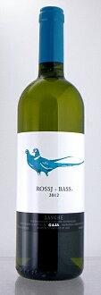 Angelo Gaya Rossii bus Chardonnay [2012] former Italy white wine