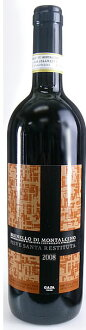 2008 bulldog Nello D モンタルチーノピエヴェ Santa レスティトゥータ GAJA (Gaya) Italy Piedmont red wine