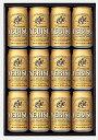 エビスビール350ml缶ギフトセットサッポロヱビスビール缶セット(350ml×12)【送料無料】【楽ギフ_のし宛書】