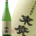 インターナショナル ワインチャレンジ 酒部門 2018 ゴールドメダル&福島トロフィー受