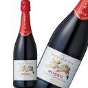 サンテロ 天使のロッソ 750ml 甘口 イタリア 人気スパークリングワイン