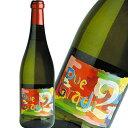 ヴァレベルボ ドゥエ グラーディ 低アルコールワイン 微発泡 甘口 イタリア 750ml 数量限定