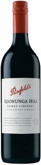 ペンフォールドクヌンガヒルシラーズ / cabernet Australia red wine pen falls