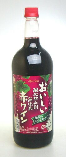 Antioxidant additive free Red delicious wine ( the cuck plump taste ) bottle 1500 ml 02P01Sep13