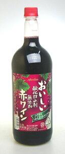 メルシャン 赤ワイン ふくよか テイスト ペットボトル