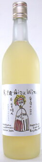 Kita Aizu wine white 720 ml