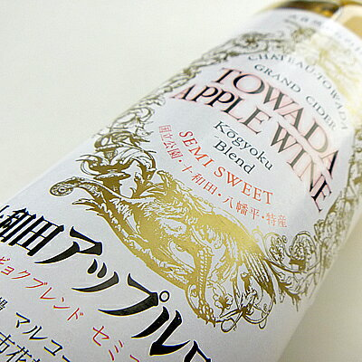 Apple white wine 720 ml Japan wine