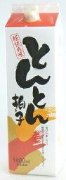 【秋田県醗酵工業】とんとん拍子 紙パック 1800ml