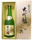 【原酒造】越の誉 大吟醸 720ml