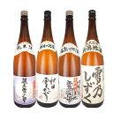 純米酒も入った東北地酒+新潟地酒4本セット1800ml×4本セット夢の競宴送料無料(一部地域除く)※リサイクル箱での発送となります。 父の日プレゼント