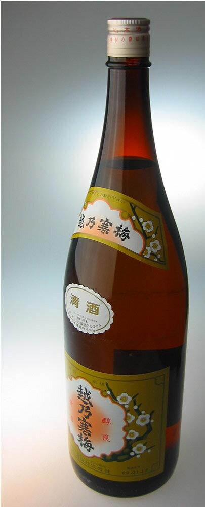 越乃寒梅 白ラベル 清酒 1800ml 新潟の日本酒