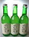 発泡日本酒【末廣酒造】スパークリング日本酒 ぷちぷち 3本セット[要冷蔵] 10P24nov10