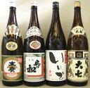 お酒 日本酒 セット 1800ml 送料無料 福島地酒 4本セット 1800ml×4 日本酒王国 福