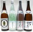 日本酒セット1800ml×4本飲み比べ秋田地酒4本セット一升瓶4本夢の競宴※リサイクル箱での発送となります送料無料(一部地域除く) 母の日プレゼント