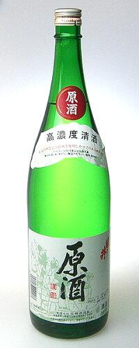 藤乃井(日本酒)