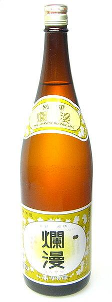 【秋田爛漫】爛漫 1800ml 秋田の日本酒