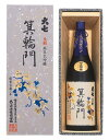 【大七酒造】箕輪門純米生もと大吟醸 720ml