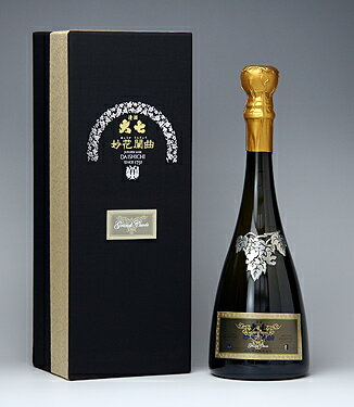 Super limited edition 妙花 闌 song Grand cuvee junmai daiginjo shizuku malts 750 ml