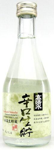 【秋田酒類製造】高清水 氷温生貯蔵 辛口生貯 300ml[要冷蔵] 秋田の日本酒