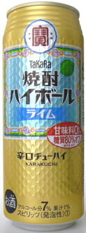 Takara shochu highball lime dry Zhuhai 500 ml x 24 cans 1 case 02P01Sep13