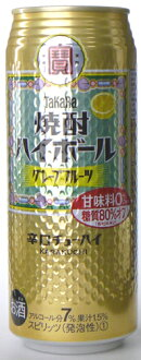 Takara shochu highball Chu-Hi grapefruit dry 500 ml x 24 cans 1 case 02P01Sep13