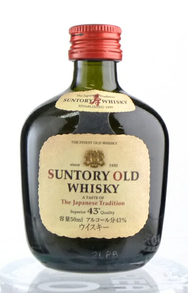 50 ml of Suntory whiskey old miniature pot 02P01Sep13