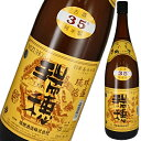【瑞穂酒造】瑞穂古酒 35度 1800ml 泡盛
