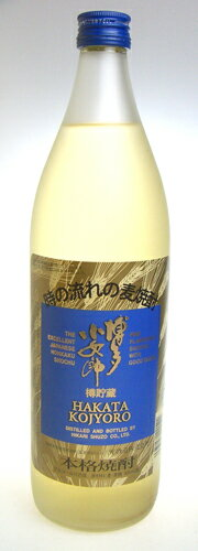 【光酒造】本格麦焼酎 博多小女郎 樽貯蔵 25度 900ml