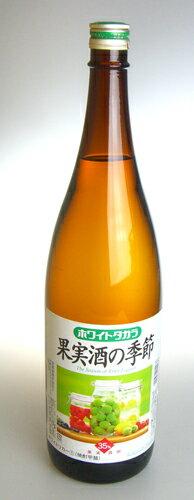【ホワイトタカラ】果実酒の季節 瓶 35度 18...の商品画像