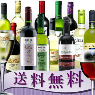 World International daily wine red and white 12 book set mix S 02P01Sep13