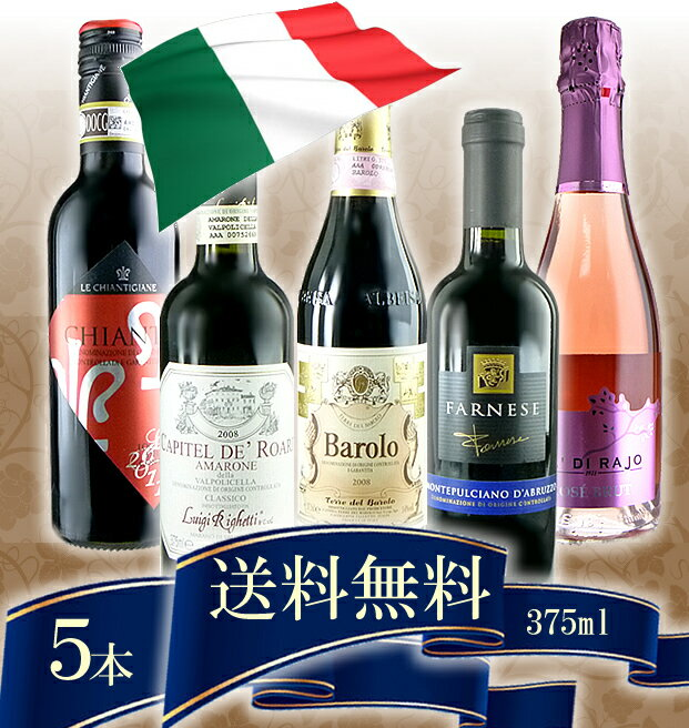 Italy course dinner set red white foam giftbox set of 5 half-S