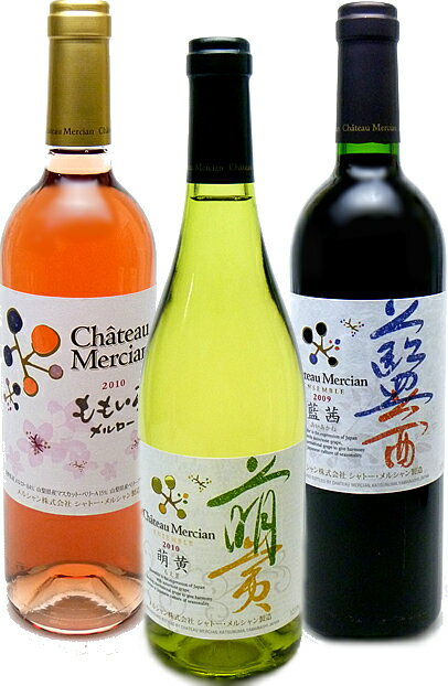 Gift BOX with 3 bottles of wine Japan ya set shuttermelushansellection AI Akane, moegi, momoiro 02P03Sep16