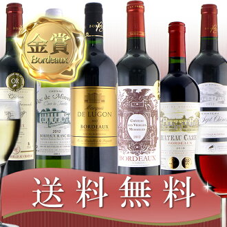 6 Whole Bordeaux gold 6000 Yen at Bordeaux gold wine red and white set of 6! 02P01Sep13