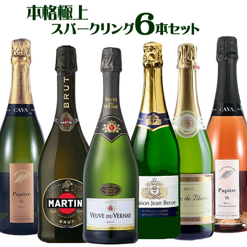 Clement won out! In addition! Authentic best sparkling 6 6 books in two were built in the champagne method sparkling set S