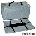 【布団袋】クリーニング屋さんの引っ越し用 不織布 布団袋 送料無料 95×63×90cm
