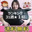 宅配クリーニング「まとめ10(テン)」31週ランキング1位 【全国送料無料】10点まで詰め放題
