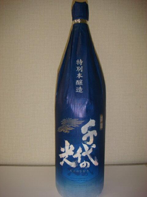 千代の光酒造)千代の光(特別本醸造)1800ml