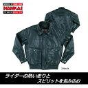 ナンカイ レザーシングルライダースジャケット 牛革・ブラック RDJ-26 NANKAI 南海部品【送料無料】