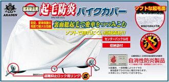 鐵藝毛巾衣架木質白色長度 W450
