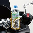 ナンカイ アルミスライドドリンクホルダー DH-406 NANKAI南海部品 ドリンクホルダー バイク【コンビニ受取対応商品】